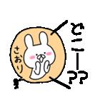 ★さおり★が使う専用スタンプ(個別スタンプ:35)