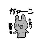 ★さおり★が使う専用スタンプ(個別スタンプ:36)