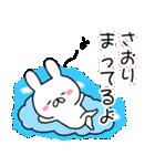★さおり★が使う専用スタンプ(個別スタンプ:37)