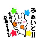 ★さおり★が使う専用スタンプ(個別スタンプ:39)