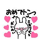 ★さおり★が使う専用スタンプ(個別スタンプ:40)