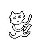 ねーこー(個別スタンプ:02)