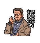 物わかりのいい刑事ヤマさん(個別スタンプ:01)