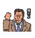 物わかりのいい刑事ヤマさん(個別スタンプ:02)
