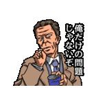 物わかりのいい刑事ヤマさん(個別スタンプ:03)