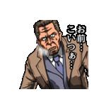 物わかりのいい刑事ヤマさん(個別スタンプ:04)