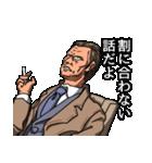 物わかりのいい刑事ヤマさん(個別スタンプ:05)