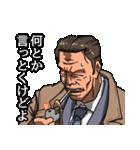 物わかりのいい刑事ヤマさん(個別スタンプ:06)