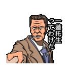 物わかりのいい刑事ヤマさん(個別スタンプ:07)