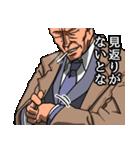 物わかりのいい刑事ヤマさん(個別スタンプ:09)