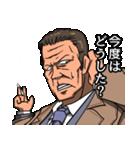 物わかりのいい刑事ヤマさん(個別スタンプ:12)