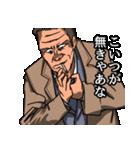 物わかりのいい刑事ヤマさん(個別スタンプ:13)