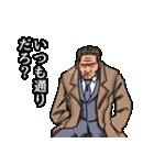 物わかりのいい刑事ヤマさん(個別スタンプ:14)