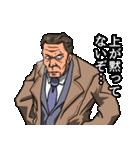 物わかりのいい刑事ヤマさん(個別スタンプ:15)