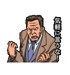 物わかりのいい刑事ヤマさん(個別スタンプ:16)