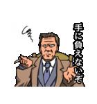 物わかりのいい刑事ヤマさん(個別スタンプ:17)