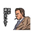 物わかりのいい刑事ヤマさん(個別スタンプ:18)
