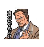物わかりのいい刑事ヤマさん(個別スタンプ:19)