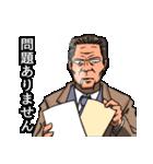 物わかりのいい刑事ヤマさん(個別スタンプ:22)