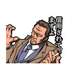 物わかりのいい刑事ヤマさん(個別スタンプ:23)