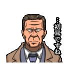 物わかりのいい刑事ヤマさん(個別スタンプ:24)