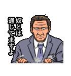 物わかりのいい刑事ヤマさん(個別スタンプ:26)