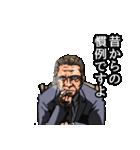 物わかりのいい刑事ヤマさん(個別スタンプ:27)