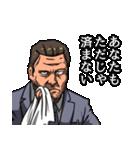 物わかりのいい刑事ヤマさん(個別スタンプ:29)