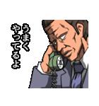 物わかりのいい刑事ヤマさん(個別スタンプ:30)