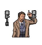 物わかりのいい刑事ヤマさん(個別スタンプ:37)