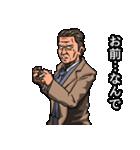 物わかりのいい刑事ヤマさん(個別スタンプ:38)