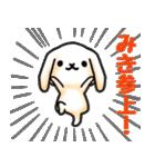 みきさん名前スタンプ(個別スタンプ:05)