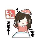 ☆なな専用スタンプ☆(個別スタンプ:01)