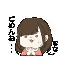 ☆なな専用スタンプ☆(個別スタンプ:05)