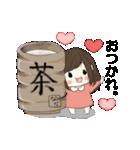 ☆なな専用スタンプ☆(個別スタンプ:06)