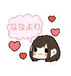 ☆なな専用スタンプ☆(個別スタンプ:07)