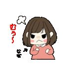 ☆なな専用スタンプ☆(個別スタンプ:08)