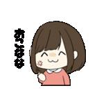 ☆なな専用スタンプ☆(個別スタンプ:10)