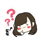 ☆なな専用スタンプ☆(個別スタンプ:11)