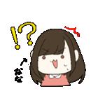 ☆なな専用スタンプ☆(個別スタンプ:12)