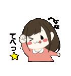 ☆なな専用スタンプ☆(個別スタンプ:13)