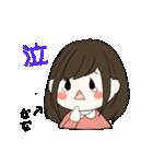 ☆なな専用スタンプ☆(個別スタンプ:14)