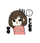 ☆なな専用スタンプ☆(個別スタンプ:15)