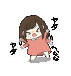 ☆なな専用スタンプ☆(個別スタンプ:17)