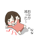 ☆なな専用スタンプ☆(個別スタンプ:18)