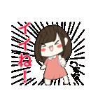 ☆なな専用スタンプ☆(個別スタンプ:19)