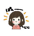 ☆なな専用スタンプ☆(個別スタンプ:20)