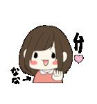 ☆なな専用スタンプ☆(個別スタンプ:21)