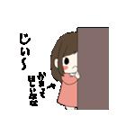 ☆なな専用スタンプ☆(個別スタンプ:22)