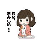 ☆なな専用スタンプ☆(個別スタンプ:23)